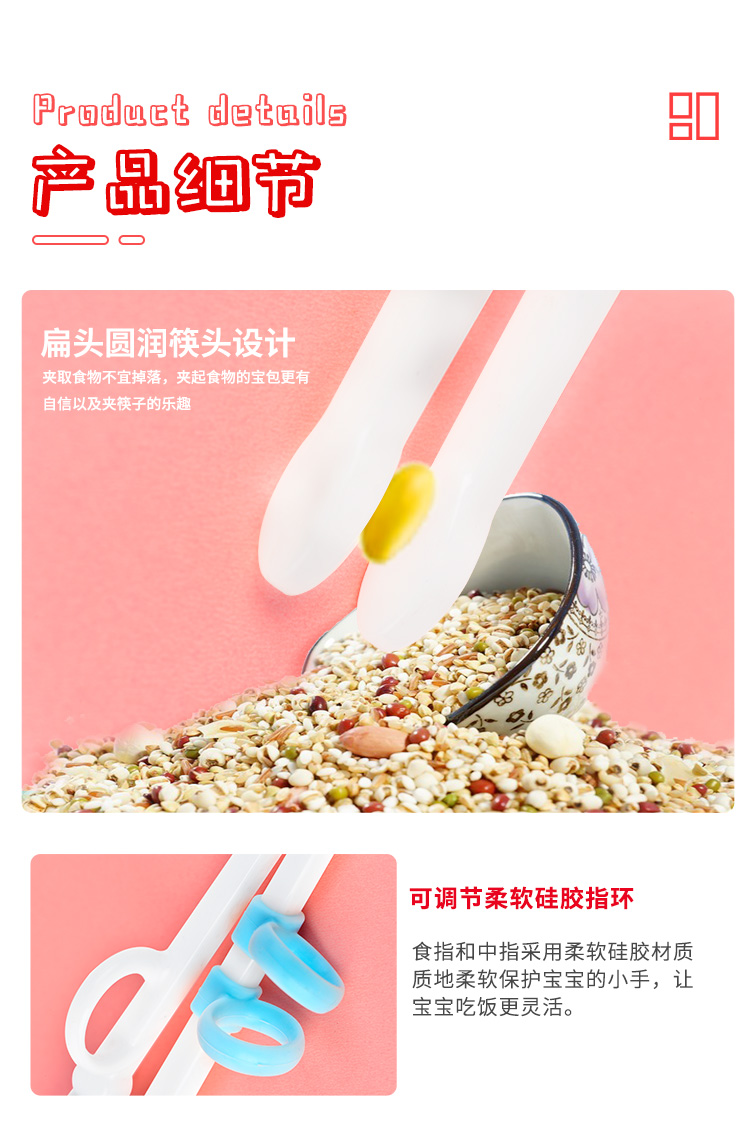 Fisher-Price美国费雪儿童餐具训练筷 宝宝卡通辅食用品吃饭练习筷子PP 粉