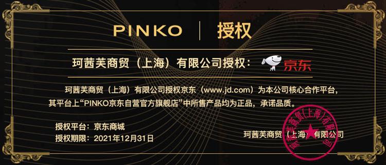 PINKO 21SS春夏款 奢侈品 女士经典金色链条tiny单肩斜挎包飞鸟包燕子包粉色 1P221XY6XT O81
