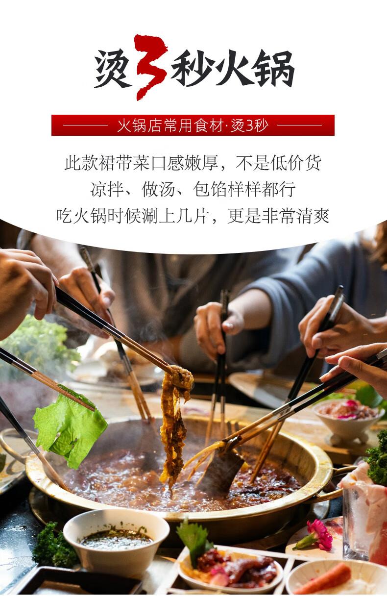 54353-大连半干盐渍裙带菜 海菠菜 海中蔬菜 营养健康 整箱 裙带菜5斤【净重2350g】-详情图