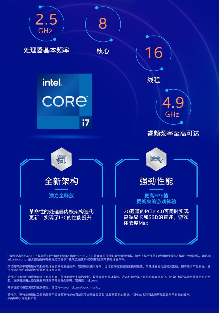 惠普(HP)暗影精灵6Pro全面版 游戏台式电脑主机(11代i7-11700F RTX3070 16G 512GSSD+1TB 8G独显)