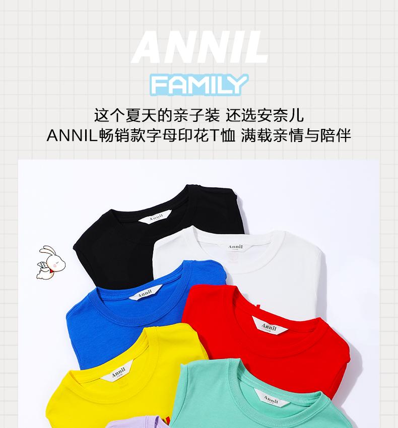 安奈儿童装男女童夏装T恤短袖2021年新款舒适纯棉洋气印花一家三口亲子装 星星蓝 130cm