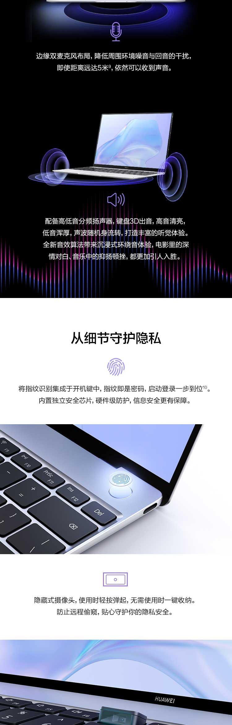 华为笔记本电脑MateBook X 2020款 13英寸 时尚轻薄本 (英特尔十代酷睿i7 16GB 512GB) 3K触控全面屏 青山黛