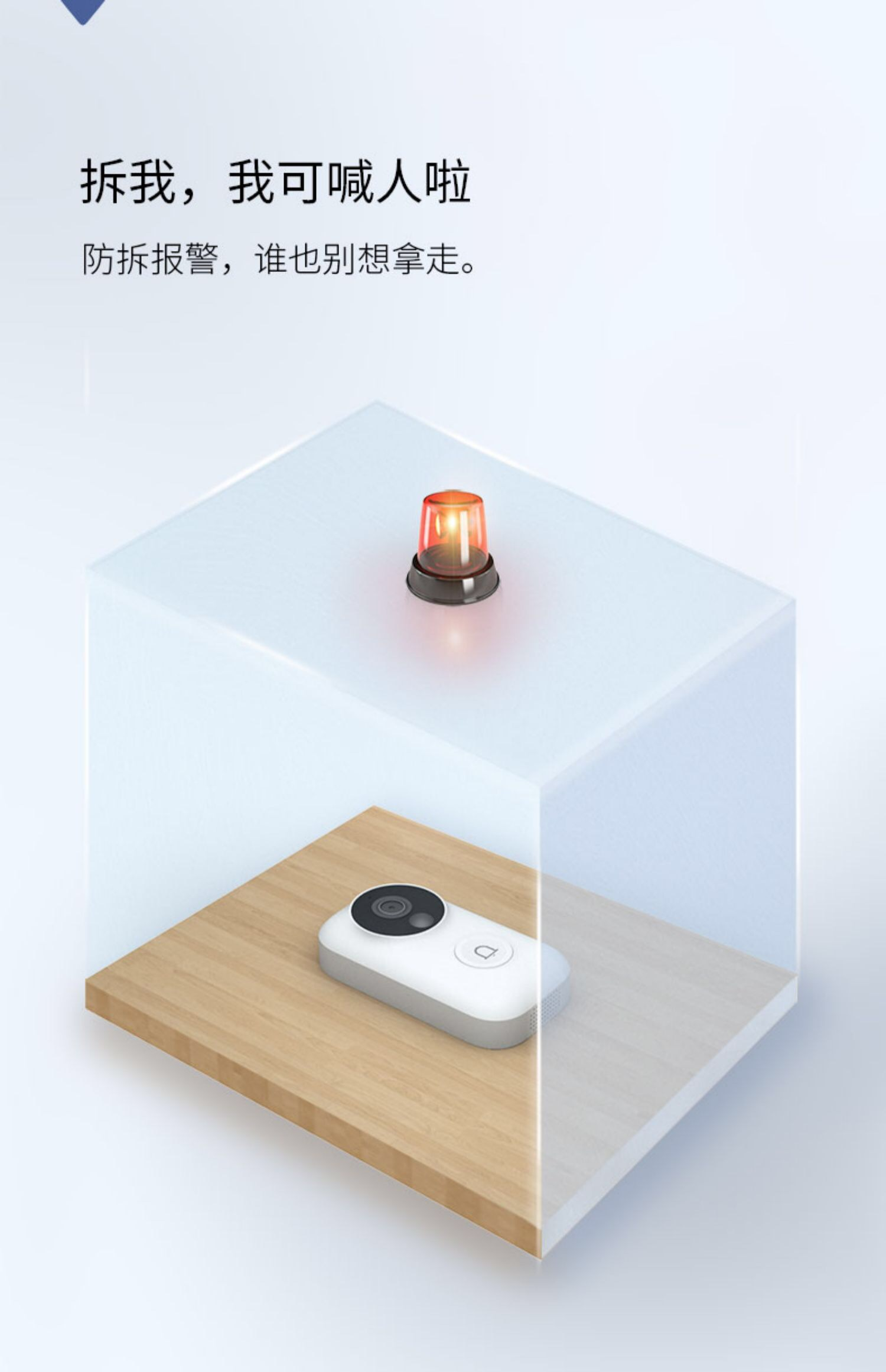 叮零 小米米家智能视频门铃C5版套装 1080P高清可视监控 无线室外家用电子猫眼摄像头 米家APP 门铃*1+内机*1