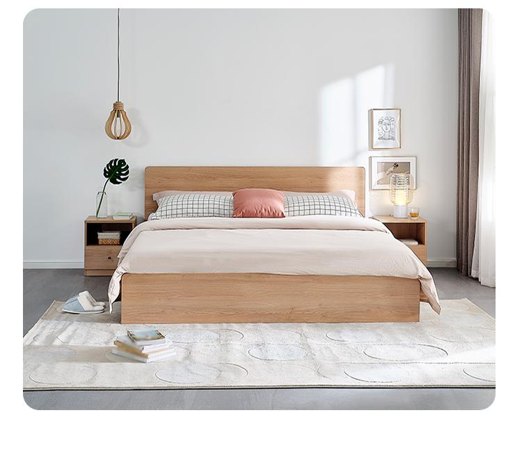 全友家居 床北欧原木色双人床 主卧室家具框架床106318 1.8m丰字架单床