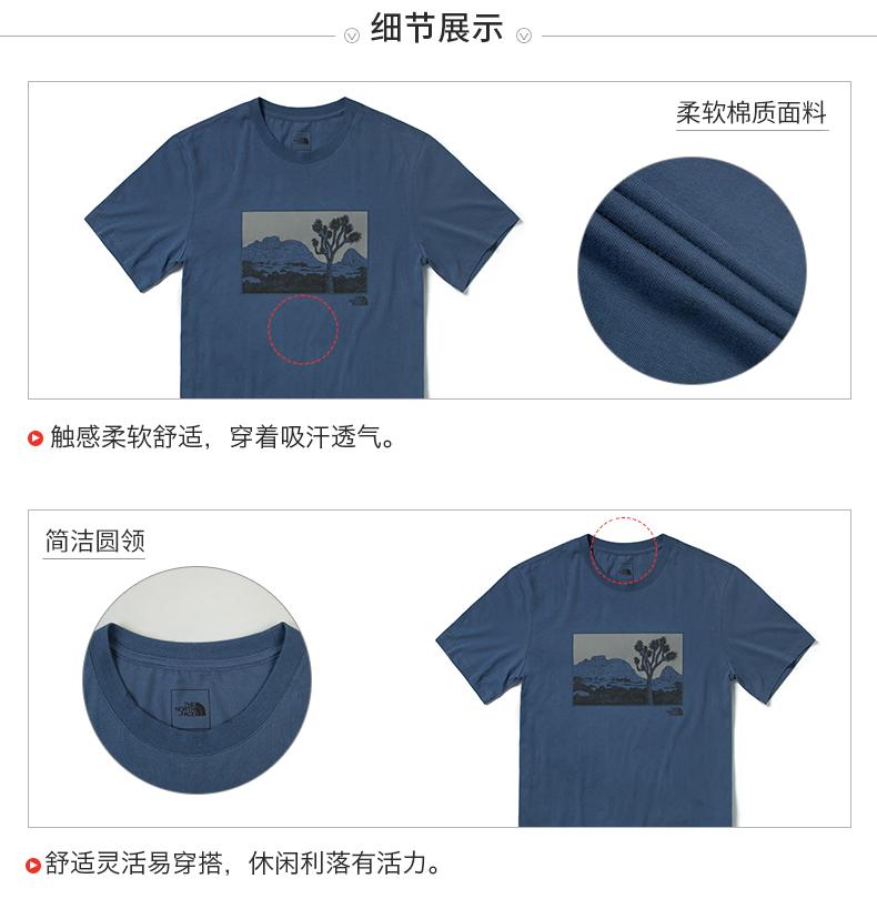 TheNorthFace北面短袖T恤经典情侣款户外舒适透气印花T恤 5JTT/UBF 粉色 3XL