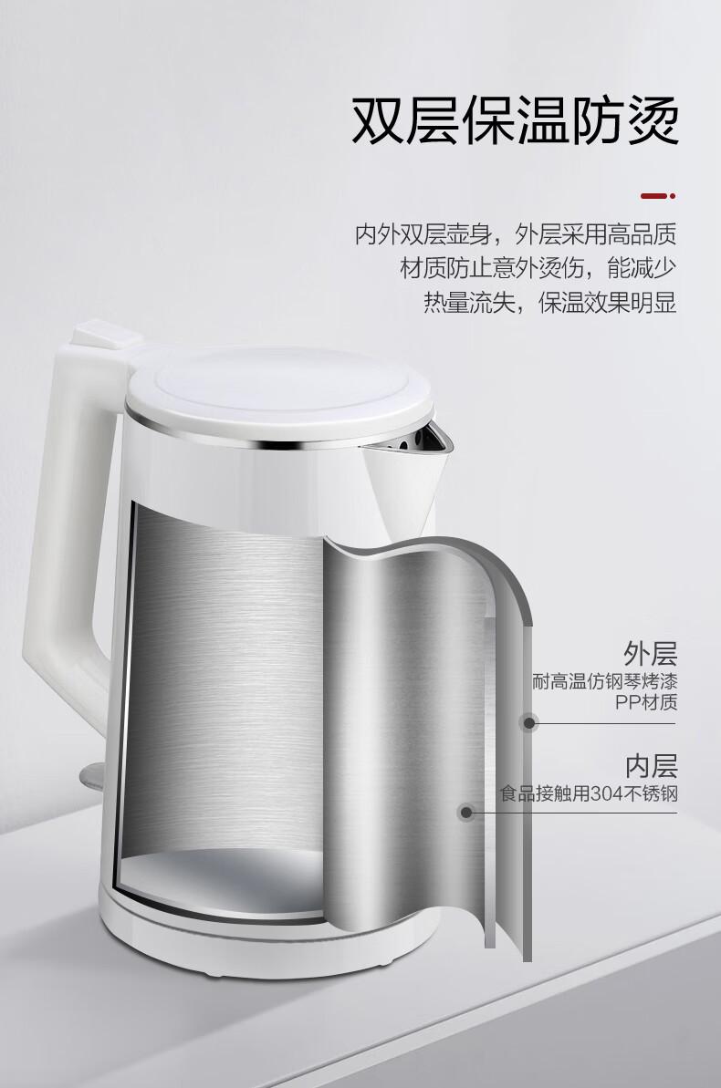 苏泊尔(SUPOR)电水壶 烧水壶热水壶 双层防烫电热水壶 全钢无缝开水壶  304不锈钢 SW-15J318