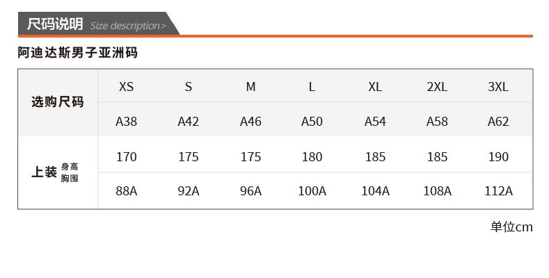 阿迪达斯 ADIDAS 男子 篮球系列 HRDN FLEECE FZ 运动 夹克/风衣 GP7619 M码