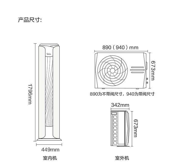 38155-美的(Midea) 新一级 舒适星 无风感 智能家电 变频冷暖 大3匹客厅圆柱空调立式柜机 KFR-72LW/N8MWA1以旧换新-详情图