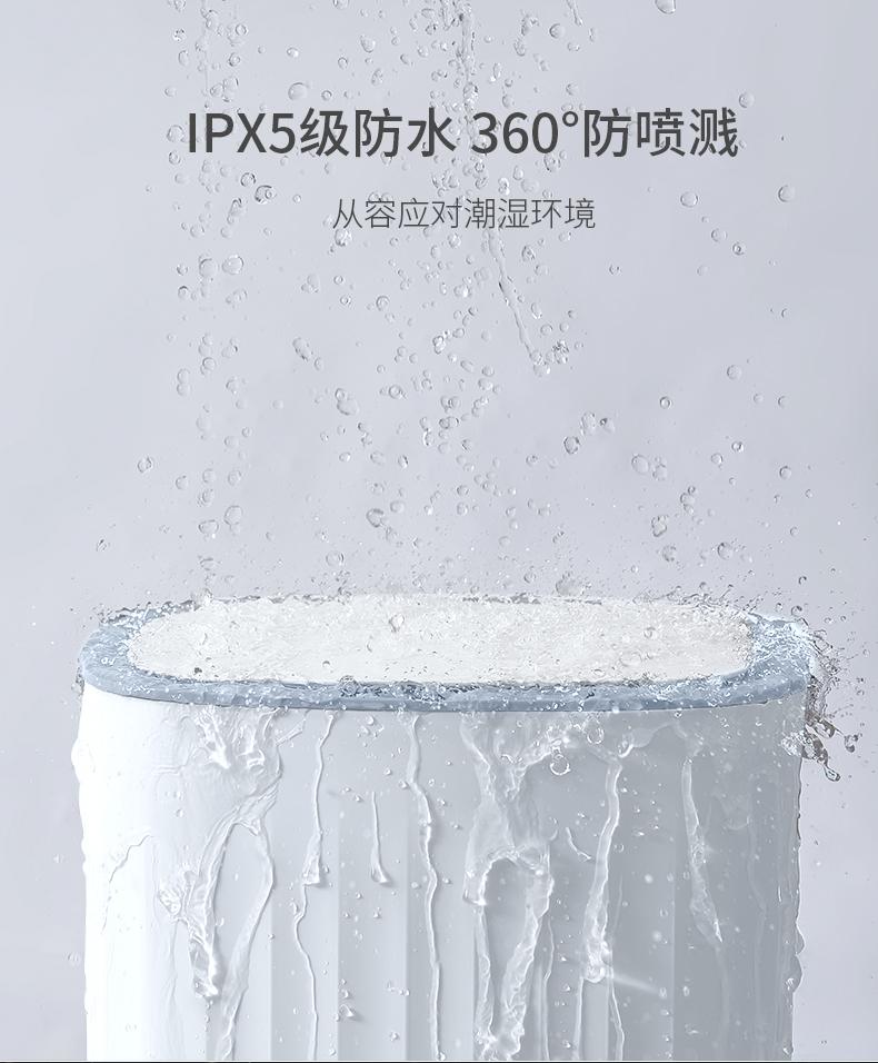 京东京造 智能垃圾桶 自动感应家用 带盖厨房卫生间卧室客厅厕所 防水电动 10L