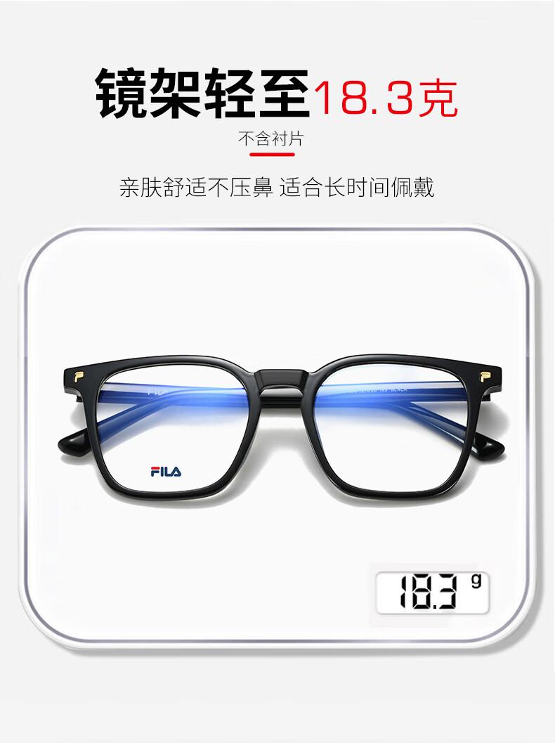 FILA 防蓝光眼镜男防辐射眉毛框型近视眼镜 FL7192 棕色含1.56凯米U6镜片
