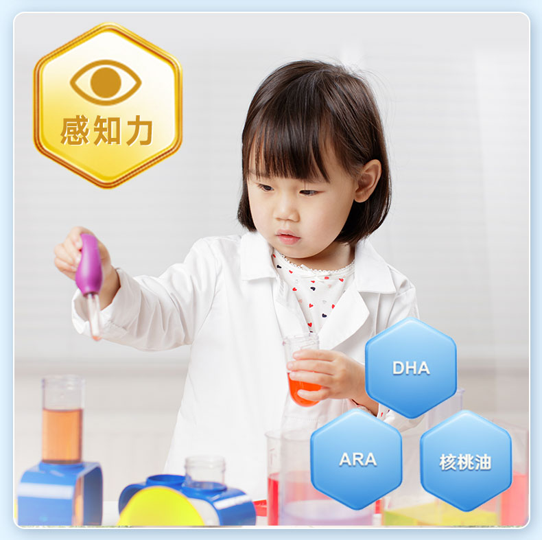 伊利 QQ星配方牛奶125ml*16盒/箱(礼盒装)儿童成长奶 125mg钙 3.8g蛋白质 富含DHA/维生素