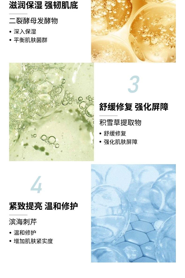 京东京造 多重玻尿酸补水面膜30片 解渴干燥肌 补水保湿 舒缓修复 紧致提亮 敏感急救