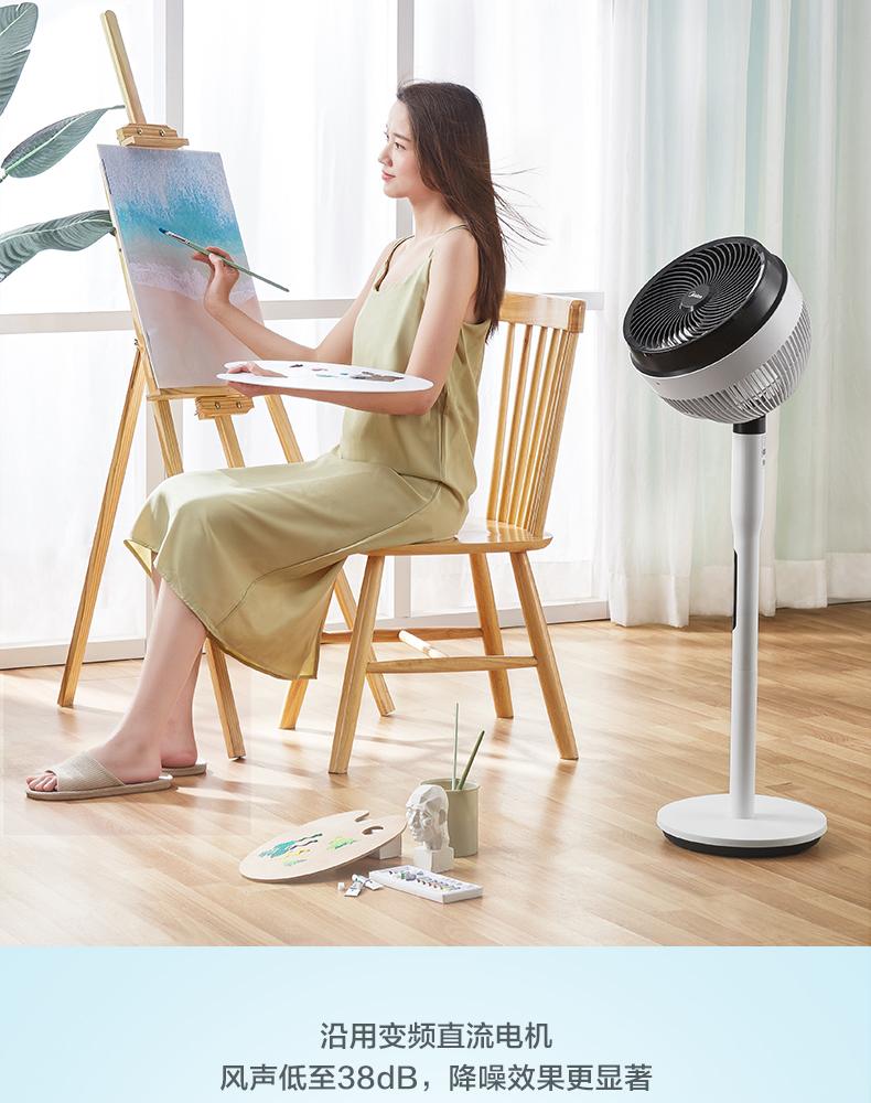 38286-美的(Midea)电风扇落地扇空气循环风扇轻音低噪家用智能风立式电扇 GDE24MB-详情图