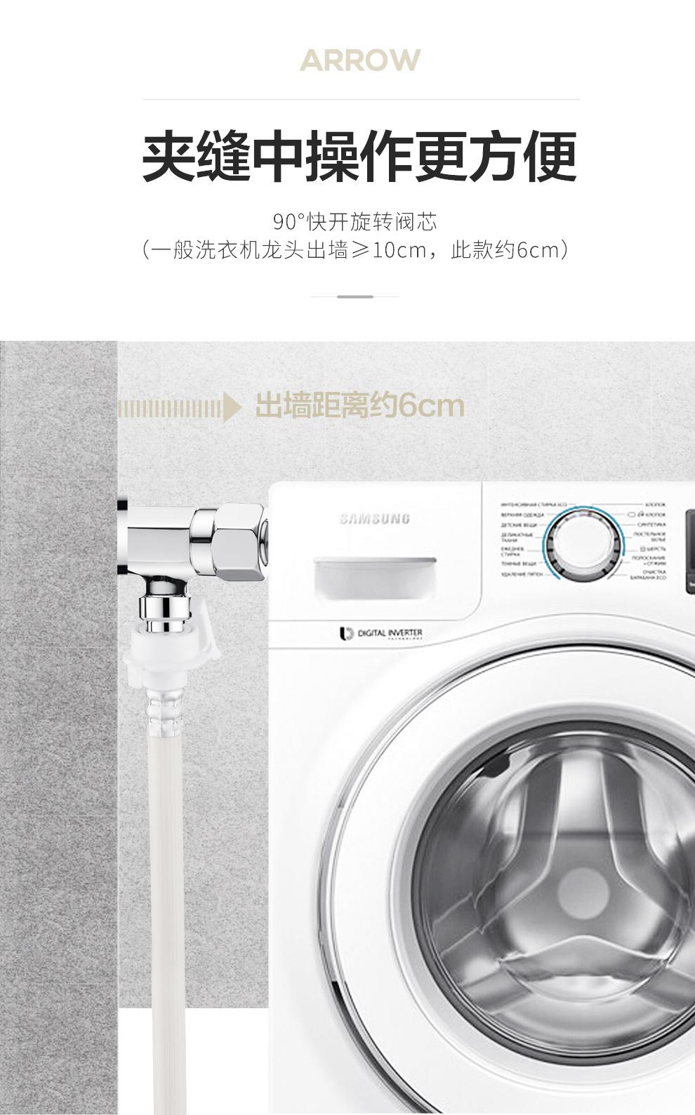 箭牌(ARROW)精铜洗衣机水龙头防漏4分口快开洗衣机水嘴 AE5229M-JZ