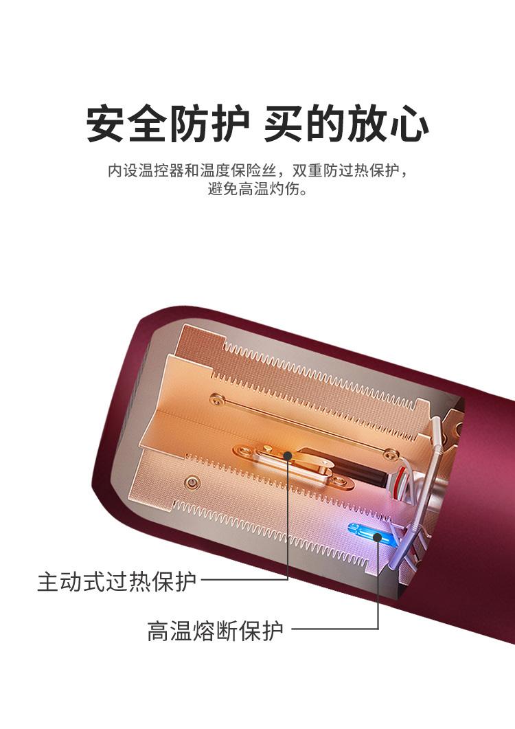 超人(SID)电吹风家用吹风筒负离子护发1600W智能恒温吹风机RD7610红