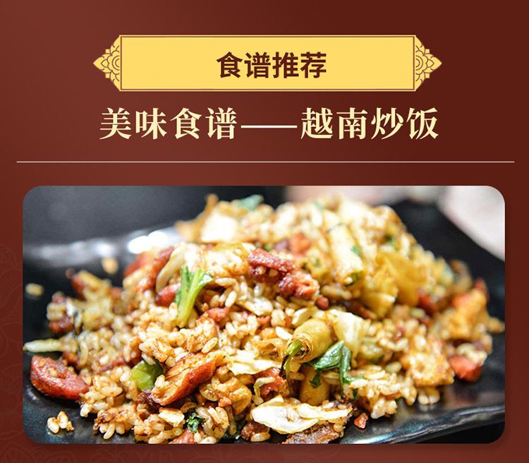 太粮 泰粮香米 进口原粮 泰国香米5kg