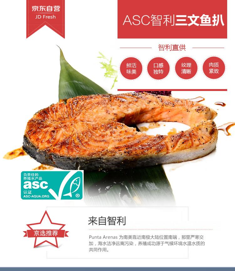 智利三文魚扒-500g_01.jpg