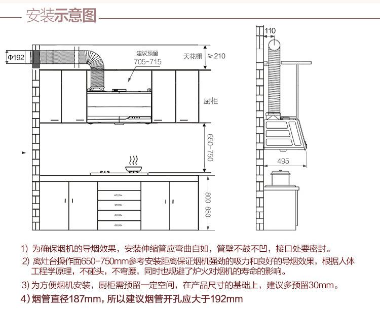 万和(Vanward)中式抽油烟机 16立方米大吸力 一级能效 易清洗 吸油烟机 CXW-180-H05C