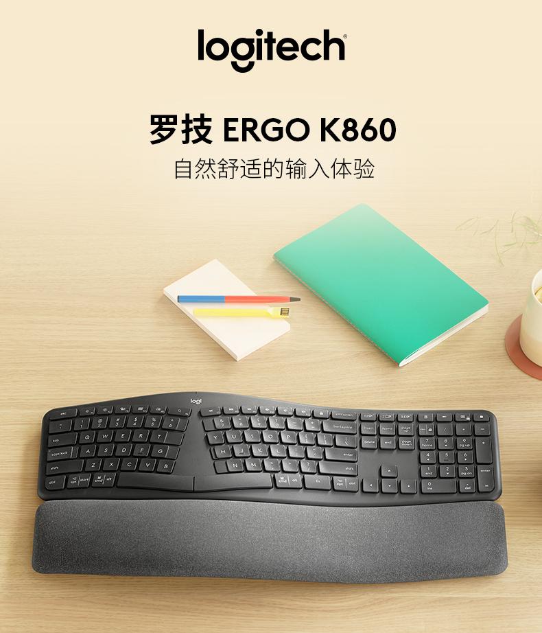Logitech 罗技 ERGO K860 多操作系统人体工学无线蓝牙键盘 下单折后¥699