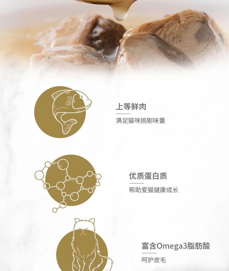 泰国进口 珍致(FancyFeast)猫罐头85g*24罐 20+4尊享装 猫咪湿粮猫零食