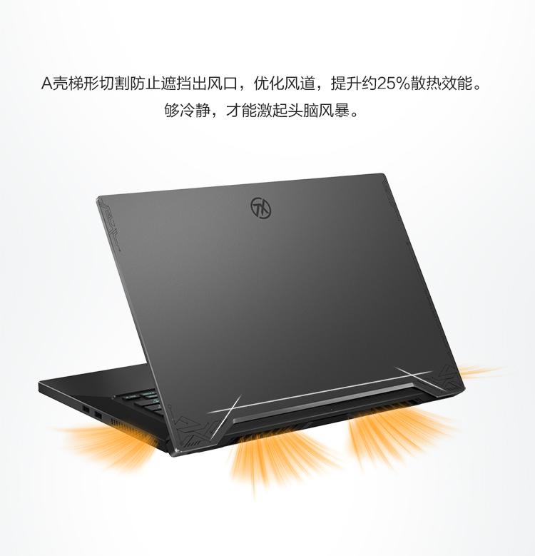 华硕(ASUS)天选air 轻薄高性能 设计师 笔记本电脑 (英特尔酷睿 i7-11370H 16G 512G RTX3060 2K屏165Hz 100%DCI-P3 广色域屏)灰