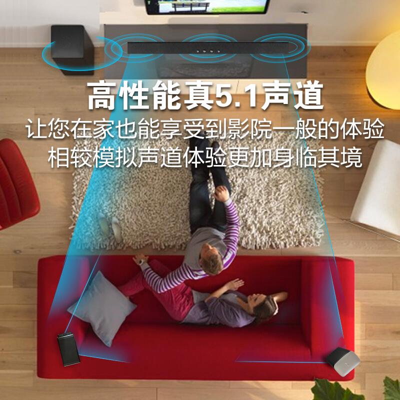 JBL BAR5.1电视回音壁音响家庭影院5.1声道套装音箱客厅无线环绕Soundbar条形蓝牙低音炮
