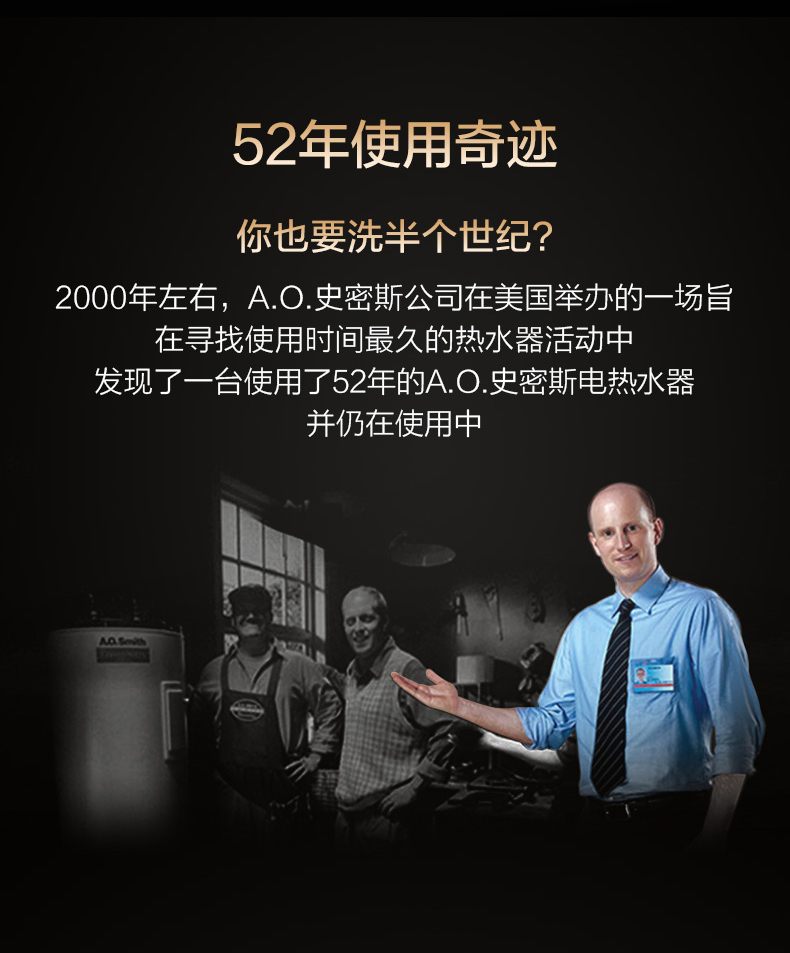 37824-史密斯(A.O.Smith)60升电热水器家用 双胆扁桶 纤薄黑科技  APP+语音操控 双擎速热E60HGD一级能效 储水式-详情图
