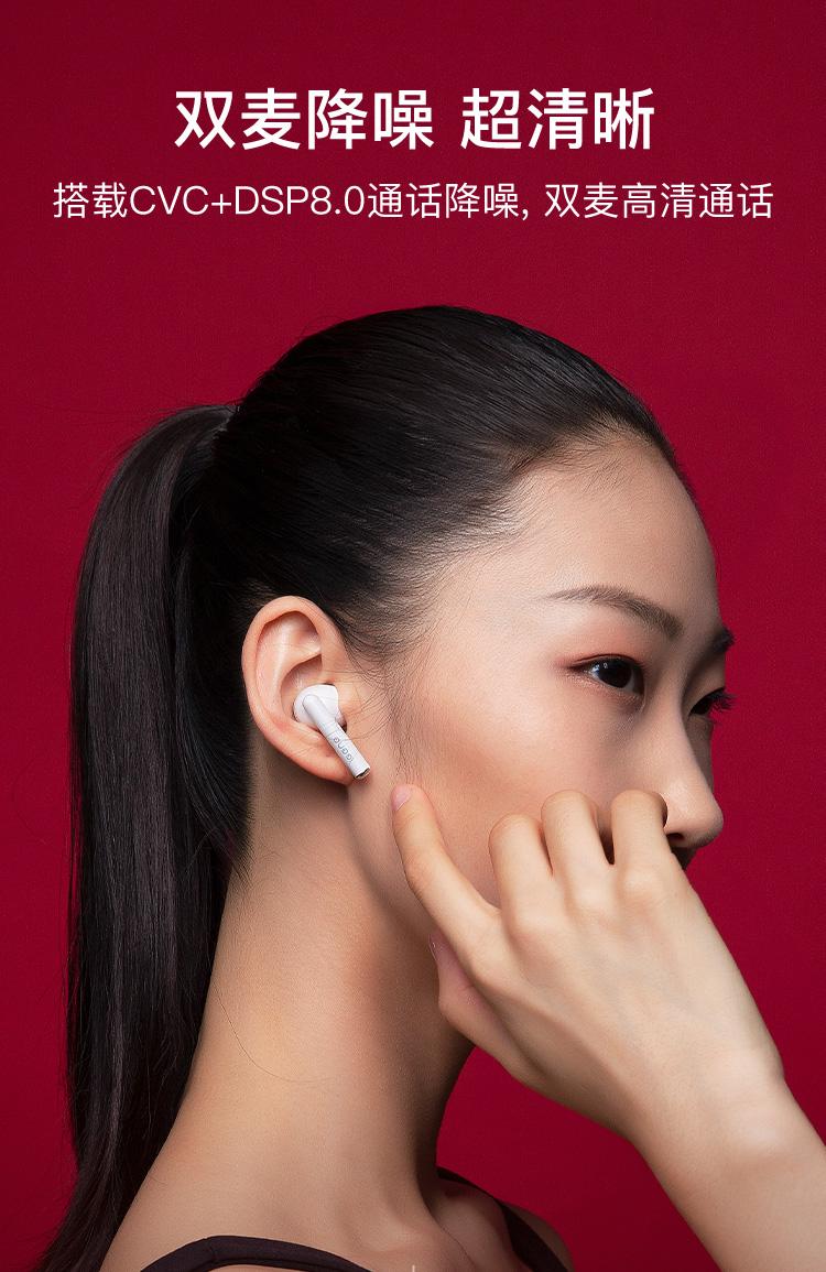 击音【游戏影音三模式】真无线蓝牙耳机双耳 半入耳式超长续航通话降噪运动跑步hifi游戏音乐手机耳机 F1