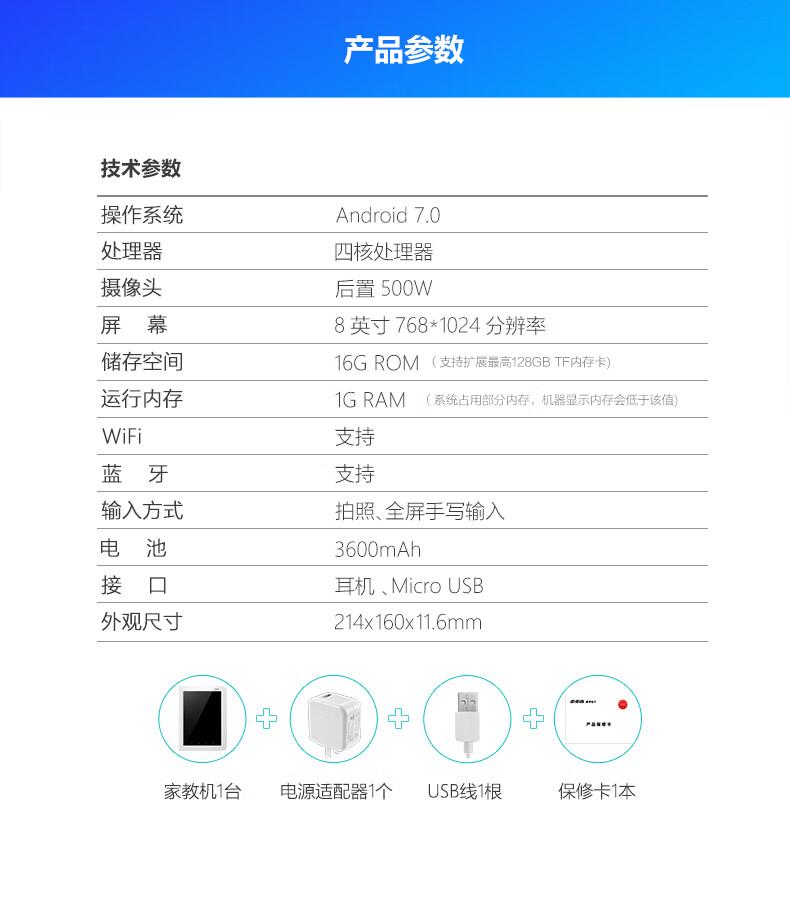 H8A电商详情-PC790_18.jpg