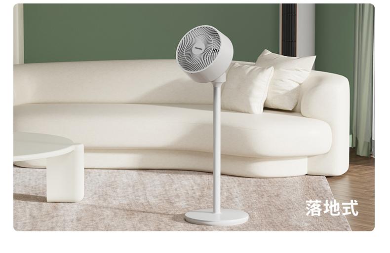 38529-大宇 DAEWOO 电风扇/空气循环扇/落地扇/台立扇/家用四季扇/摇头扇/升降循环风扇X1-详情图