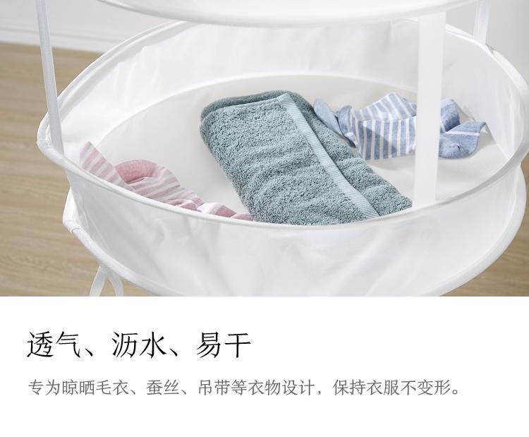 京东京造 大号单层晒衣网 家用防风晾衣篮 白色