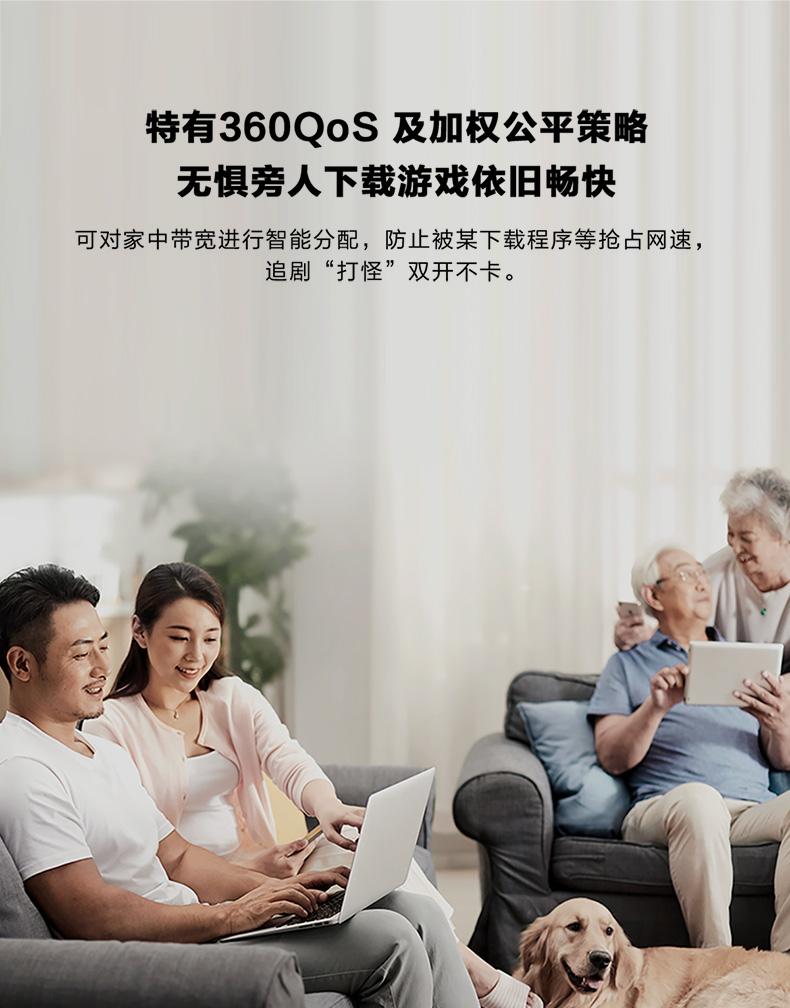 360家庭防火墙5Pro 双核双千兆路由器 2100M无线家用 5G双频 F5pro 千兆版 光纤宽带WIFI信号增强电竞路由