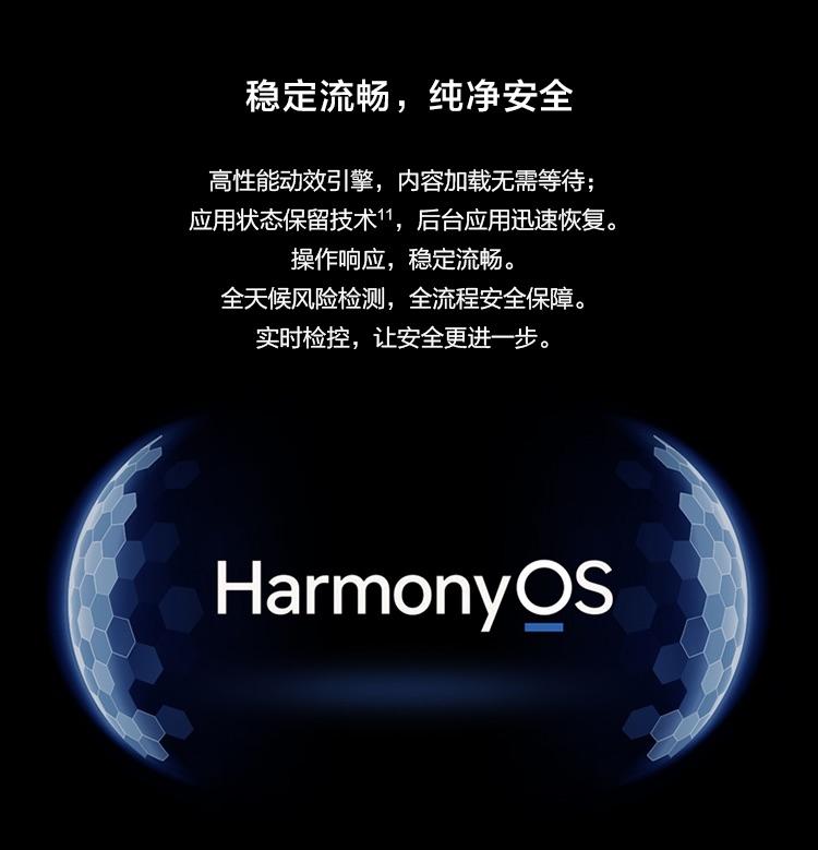 华为 Mate 40 Pro 4G智能手机 8GB+128GB 图28