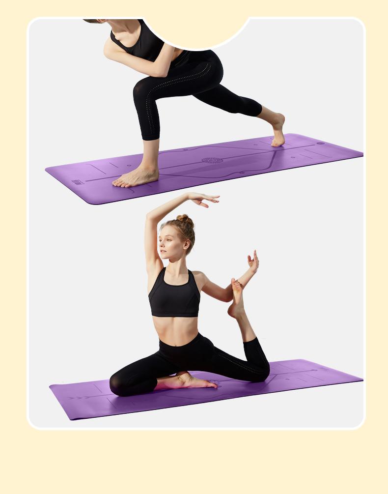 青鸟PU天然橡胶瑜伽垫防滑稳固健身垫男女183*68cm加大加宽5mm运动垫(送捆绳+背包) 体位线-灰黑