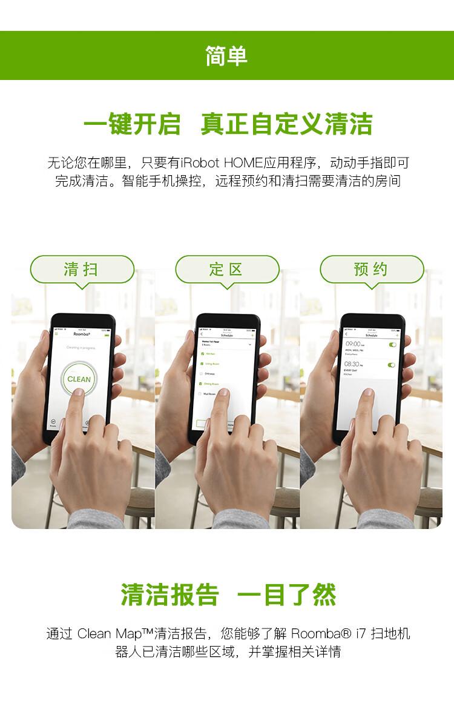 i7璇︽儏椤礯13.jpg
