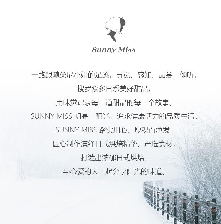Sunny Miss 抹茶味生巧克力网红礼盒140g(25枚)七夕情人节送女友闺蜜 生日告白礼物 年货糖果礼盒