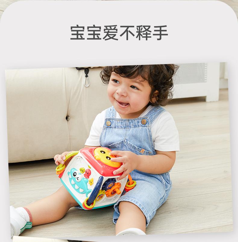 57733-萌小鹰(SPROUT)多面体儿童早教益智音乐拍拍鼓0-1岁宝宝手拍鼓婴儿玩具6个月 多功能五面体-详情图