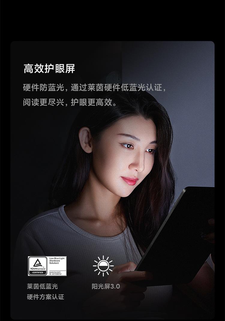 小米 平板5 Pro 2021款 11英寸平板电脑 6GB+128GB 图7