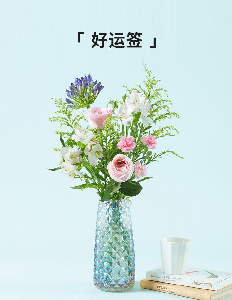京东鲜花 设计师款混搭花束生日礼物