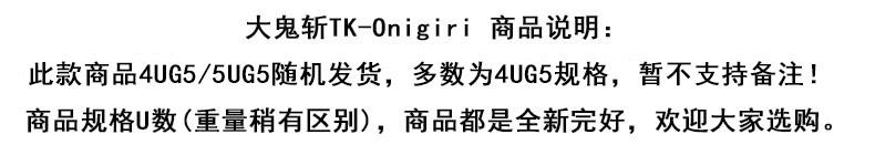VICTOR威克多 羽毛球拍全碳素进攻拍大鬼斩TK-Onigiri单拍 蓝绿色(未穿线)