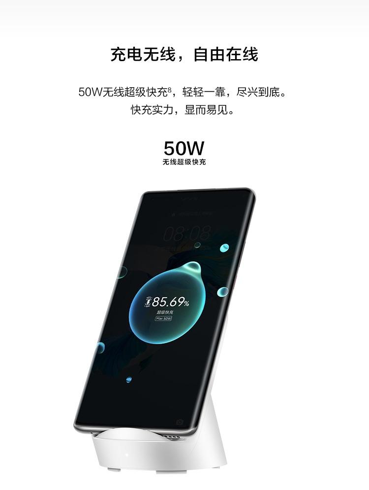 华为 Mate 40 Pro 4G智能手机 8GB+128GB 图25