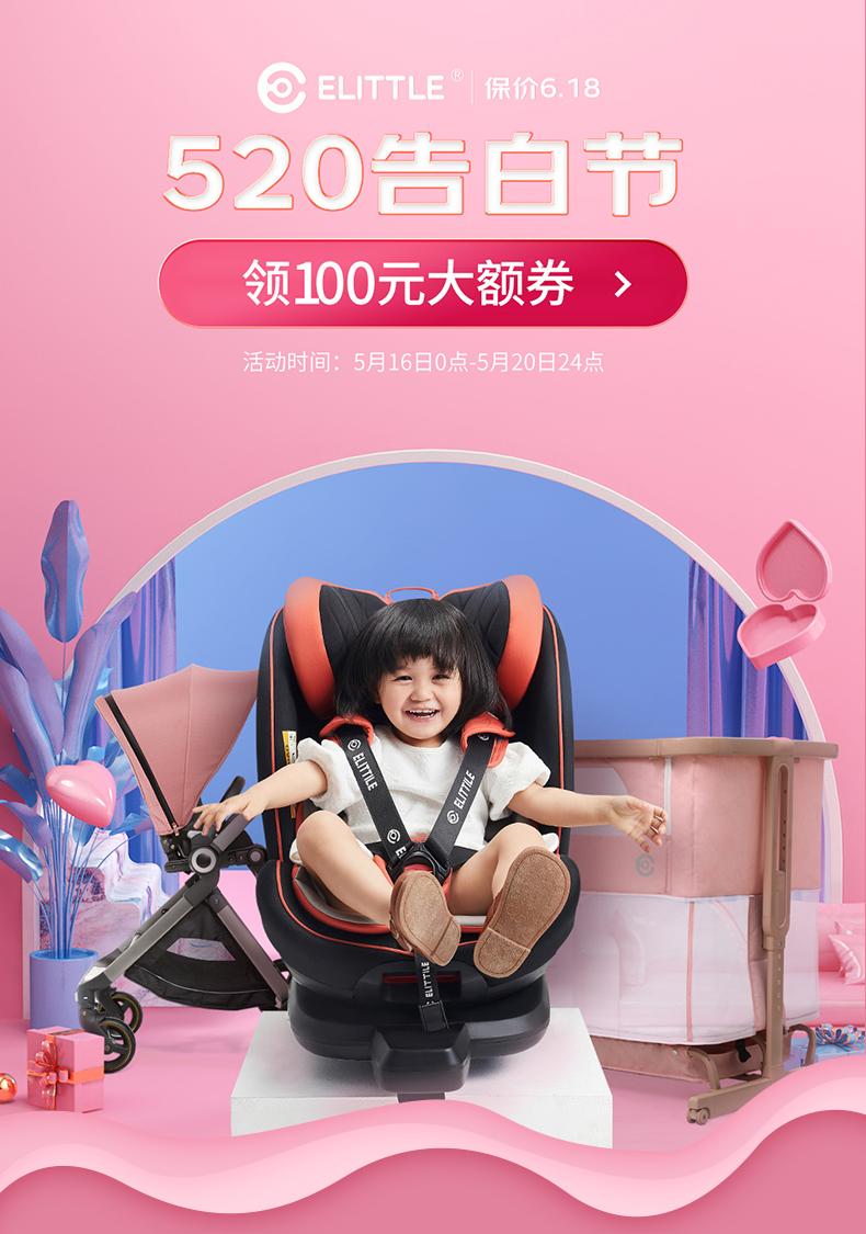 elittile 儿童安全座椅 0-12岁汽车用360度旋转婴儿宝宝安全椅 升级-星空蓝【现货速发】