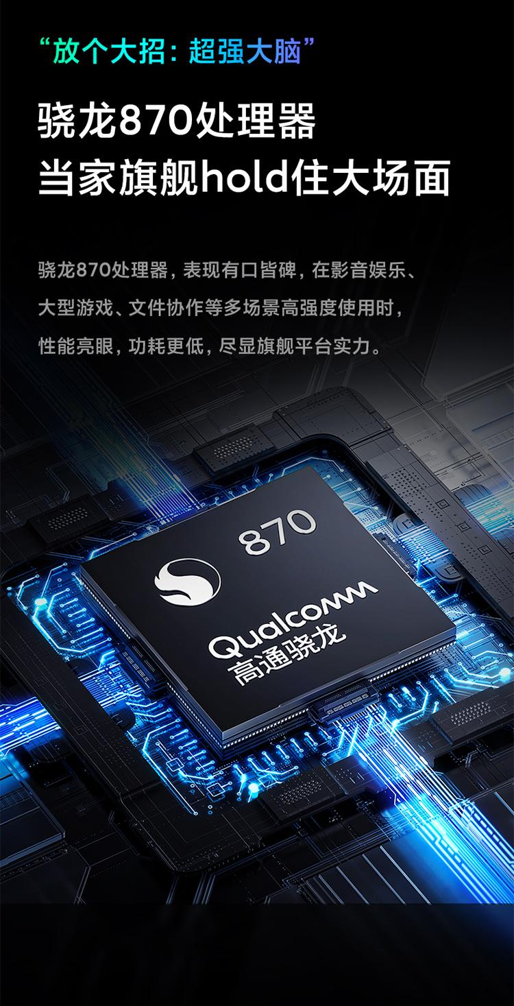 小米 平板5 Pro 2021款 11英寸平板电脑 6GB+128GB 图12