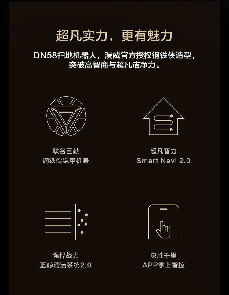 Re:评测曝光科沃斯DN58和石头T61云石金哪个好??对比科沃斯DN58和石头T61云石金有 ..
