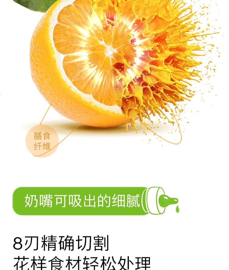75811-博世(BOSCH) 加热辅食机可预约低音破壁机家用热烘除菌自动清洗新品 MMBH512SCN 浅银灰-详情图