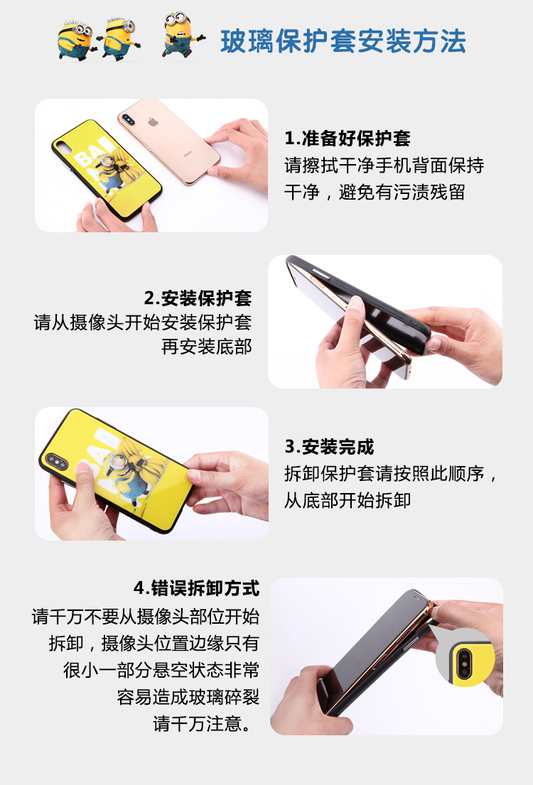 Ốp bao da điện thoại  XS XXsiPhoneXXs - ảnh 15