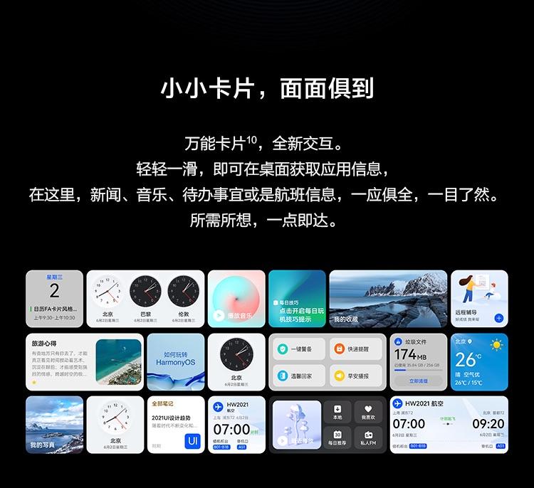 华为 Mate 40 Pro 4G智能手机 8GB+128GB 图27