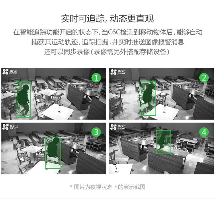 C6C-JD_09.jpg