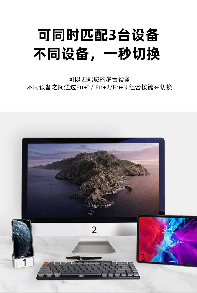 57730-京东京造 K3蓝牙双模矮轴机械键盘 84键背光茶轴无线键盘 Mac/iPad键盘 键盘机械 蓝牙键盘 键盘无线-详情图