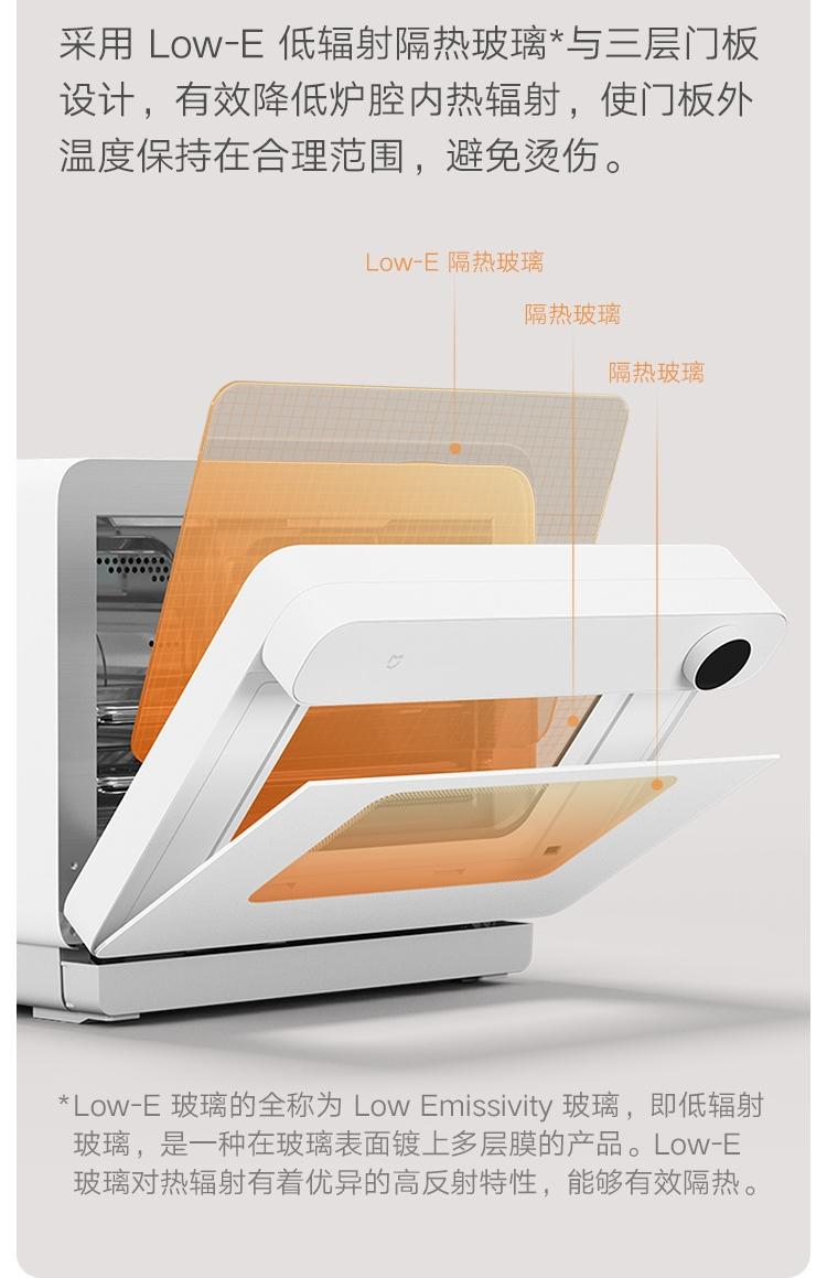 小米 米家智能蒸烤箱一体机 家用多功能台式电蒸箱烤箱 支持米家APP小爱操控 大容积30L